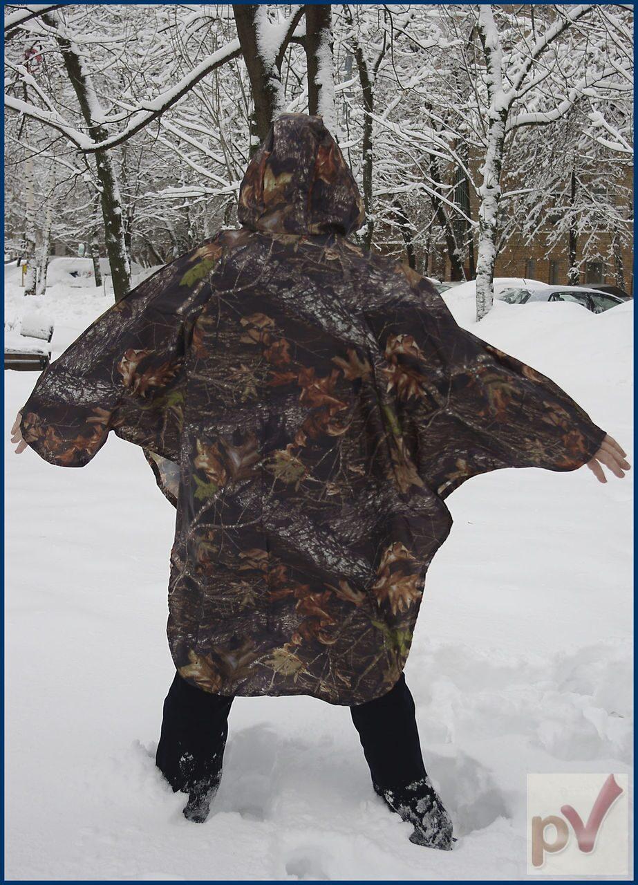 Зимние костюмы для рыбалки в самаре
